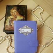 Сиреневая обложка для паспорта