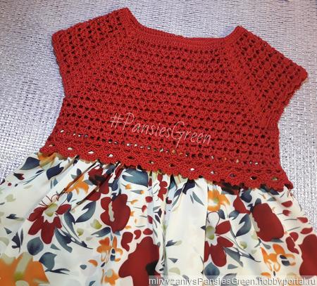 Комбинированное платье крючком ручной работы на заказ