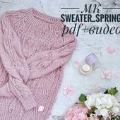 """Мастер класс по вязанию свитера """"Spring"""""""