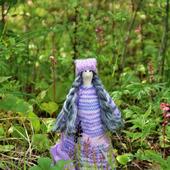 Лавандовая куколка