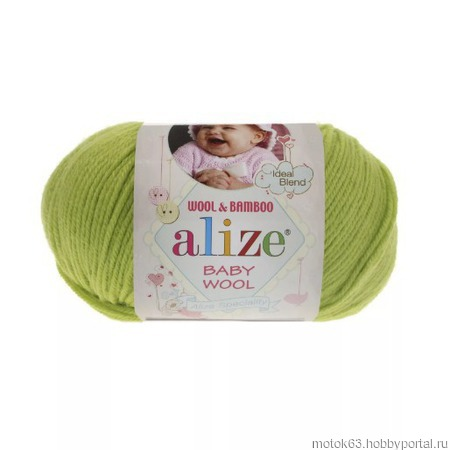 Пряжа Alize Baby wool ручной работы на заказ