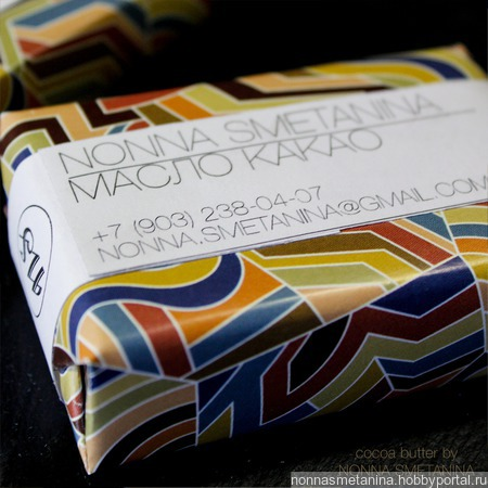 Массажная плитка для тела из масла какао ручной работы на заказ