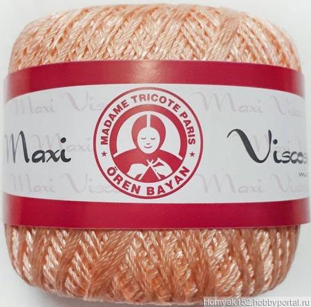 Пряжа Maxi Viscose ручной работы на заказ