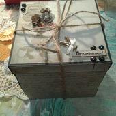 Magic box для мужчины