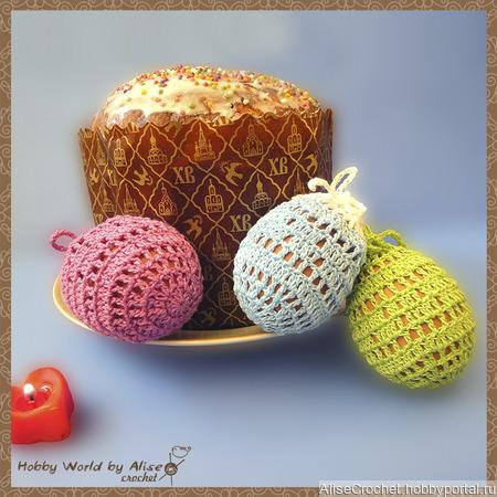 К празднику ПАСХA:  Мешочек для  пасхальных яиц крючком ручной работы на заказ
