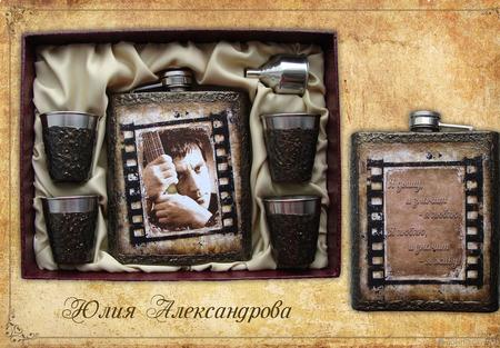 """Набор """"Высоцкий"""" (фляжка 18 унций/540 мг, 4 стопки, воронка) ручной работы на заказ"""