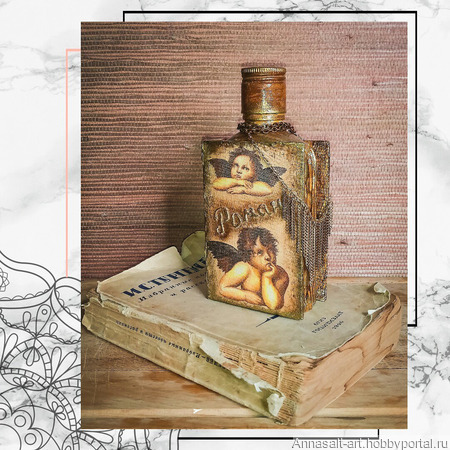 """Бутылка """"Старые книги"""" ручной работы на заказ"""