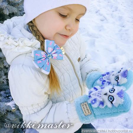 Звероварежки детские ручной работы на заказ