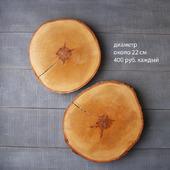 Спилы дерева разные