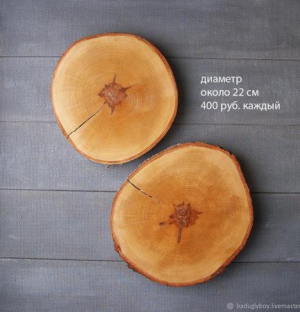 Спилы дерева разные ручной работы на заказ