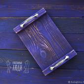 Поднос деревянный с ручками