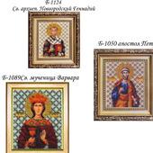 Наборы для вышивки Чаривна мить Иконы бисером