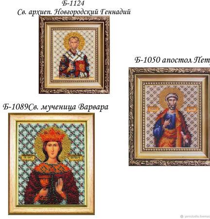 Наборы для вышивки Чаривна мить Иконы бисером ручной работы на заказ