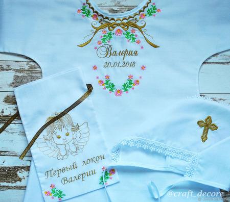 Крестильная рубашка с вышивкой ручной работы на заказ