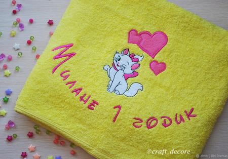 Именное полотенце с вышивкой ручной работы на заказ