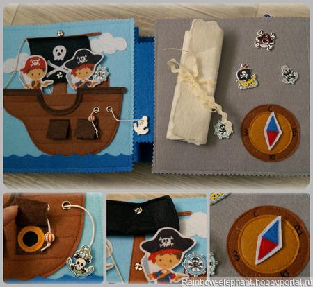 """Книга-квест """"Пираты"""" ручной работы на заказ"""