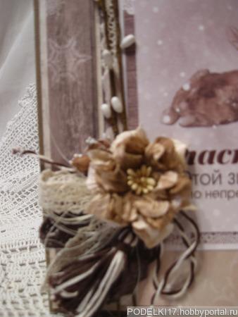 """Открытка """"Снежный олененок"""" ручной работы на заказ"""