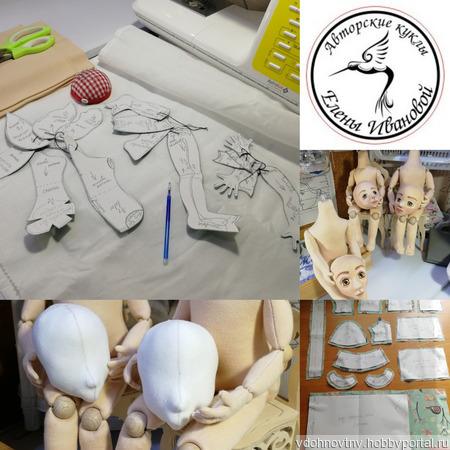 Набор выкроек кукол и одежды к ним ручной работы на заказ