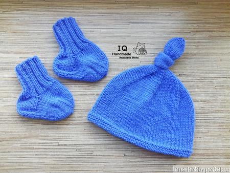 Детский вязаный комплект: шапочка и носочки, пинетки ручной работы на заказ