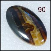 Симбирцит -   кабошон