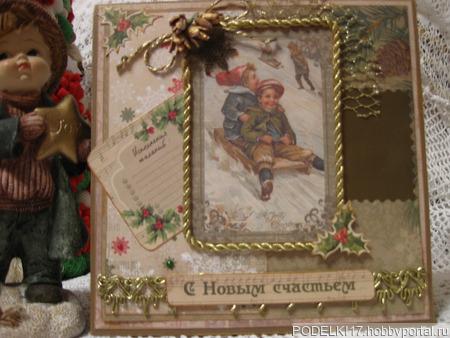 """Открытка """"Рождество через века"""" ручной работы на заказ"""