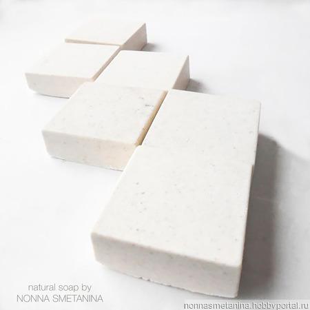 """Соляное натуральное мыло """"Белый квадрат"""" ручной работы на заказ"""