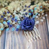 Гребень с синим цветком