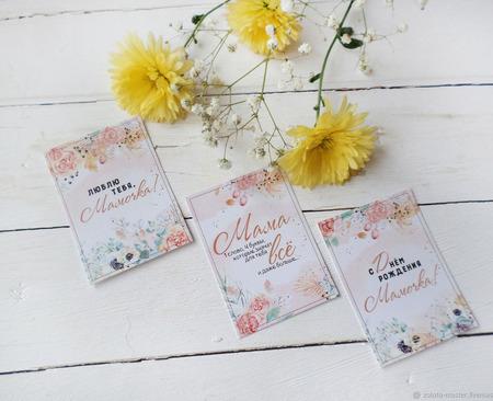 Мини-открытки букетные для мамы ручной работы на заказ