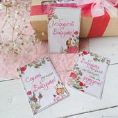 Мини-открытки для бабушки (5 дизайнов)