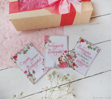 Мини-открытки для бабушки (5 дизайнов) ручной работы на заказ