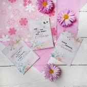 Мини-открытки букетные для мамы