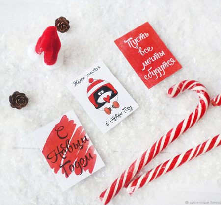 Мини-открытки новогодние для букетов ручной работы на заказ