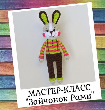 """Мастер-класс по созданию вязаной игрушки """"Зайчонок Рами"""" ручной работы на заказ"""