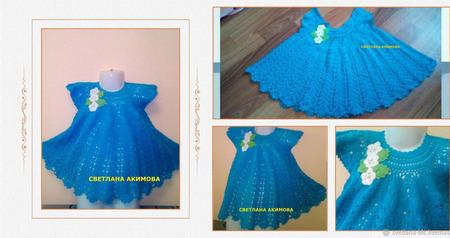 Платье детское вязаное ручной работы на заказ