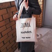 Льняная сумка-шоппер с росписью