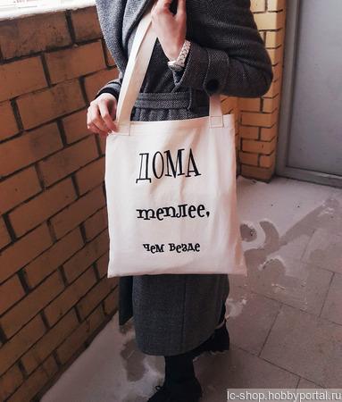 Льняная сумка-шоппер с росписью ручной работы на заказ