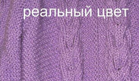Сиреневый вязаный кардиган с косами оверсайз ручной работы на заказ