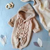 Комбинезон вязаный для малыша