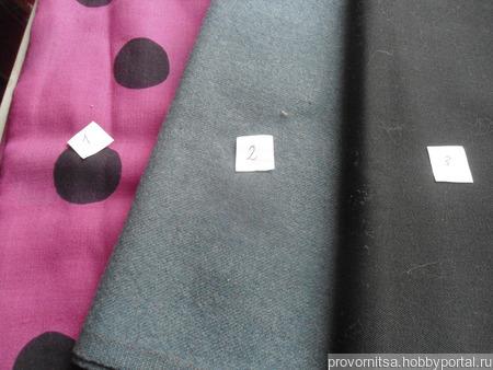 Ткань шерсть костюмная ручной работы на заказ