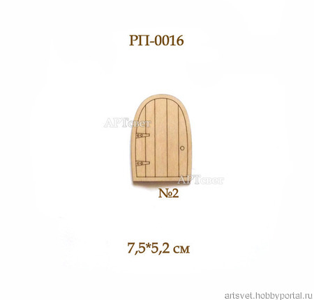 016 Двери к чайным домикам, панно или... Заготовки для декупажа ручной работы на заказ