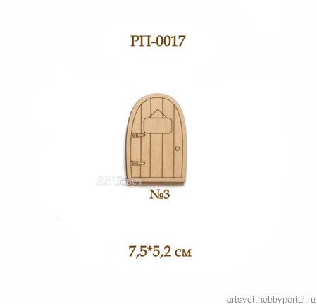017 Двери к чайным домикам, панно или... Заготовки для декупажа ручной работы на заказ