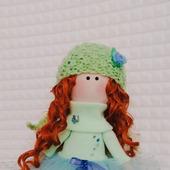 Тыквоголовка: Куколка Лили
