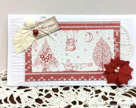 """Набор открыток  """"Скандинавский новый год"""" (3 шт) ручной работы на заказ"""