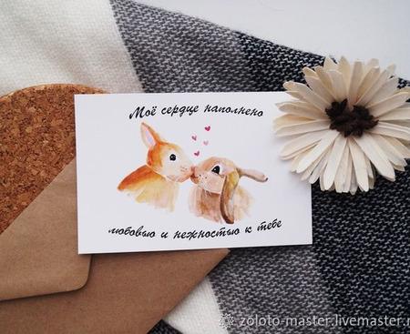 """Авторская акварельная открытка  """"Зайки"""" ручной работы на заказ"""