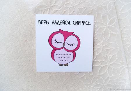 Авторская акварельная открытка ручной работы на заказ