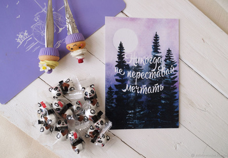 """Авторская акварельная открытка """"Никогда не переставай мечтать"""" ручной работы на заказ"""