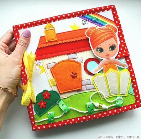 """Развивающая тканевая книга фетровая книжка """"Кукольный домик"""" ручной работы на заказ"""