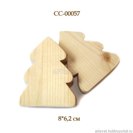057 Елочки. Деревянные заготовки ручной работы на заказ