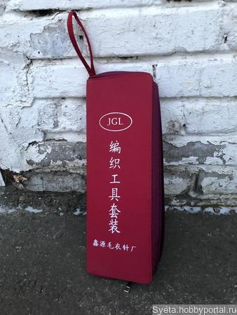Набор спиц для вязания ручной работы на заказ