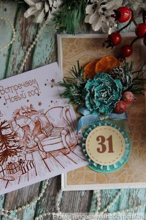 Адвент-календарь на 30 дней ручной работы на заказ